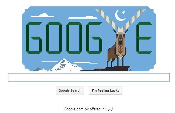 Google Doodle Pakistan Independence Day 2013