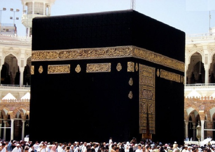 Khana Kaba Wallpapers