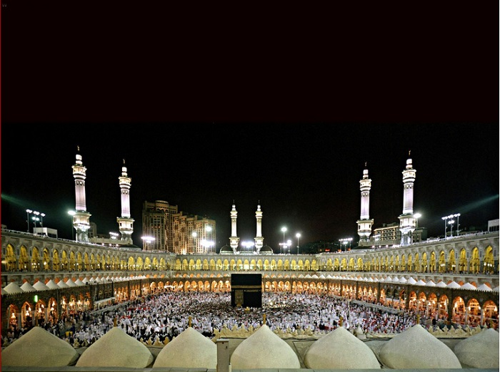 Night View of Khana Kaba