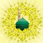 Roza-e-Rasool-Pictures